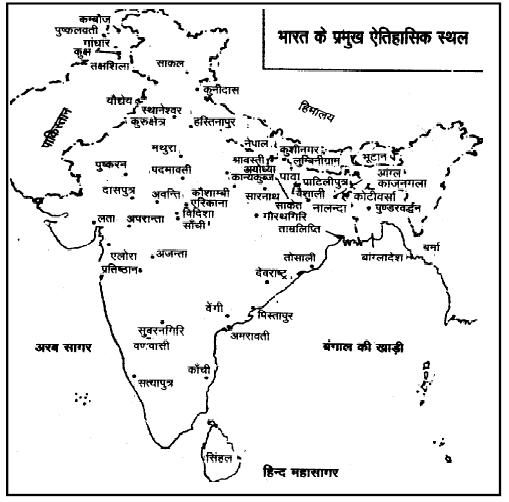 प्रमुख स्थल - इतिहास, यूपीएससी, आईएएस UPSC Notes | EduRev
