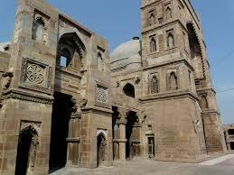 Introduction and Architecture - Indo-Islamic Culture, History, UPSC Notes | EduRev