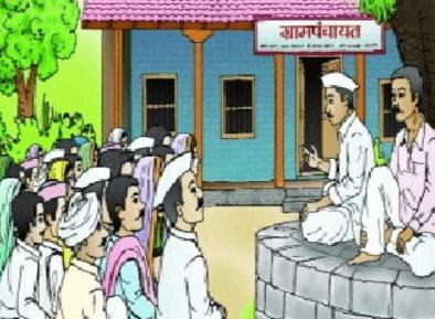 NCERT Solutions - Panchayati Raj Class 6 Notes | EduRev