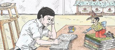 Summary - Who Did Patrick's Homework Class 6 Notes | EduRev