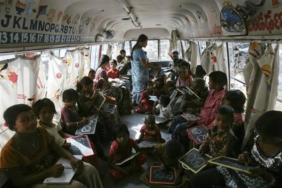 Poem 2 - An Elementary School in a Slum, Summary, Class 12, English Flamingo | EduRev Notes