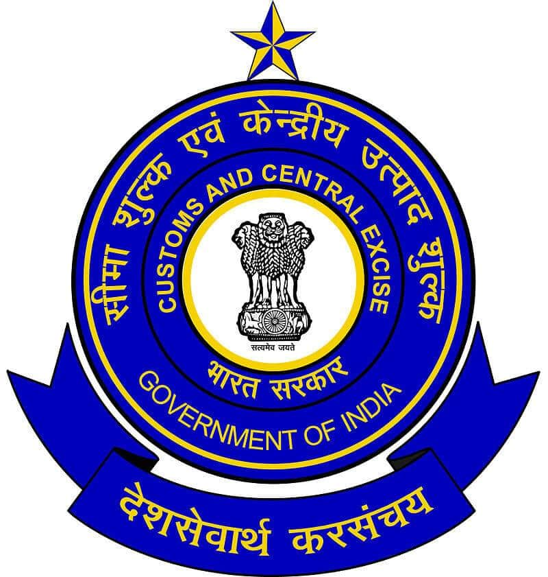 Consolidated Fund, Contingency Fund & the Finance Commission: Revision Notes UPSC Notes | EduRev