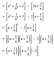 Additional Question Answers- Polynomials Class 9 Notes | EduRev