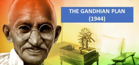 Ramesh Singh Summary: Planning in India- 1 UPSC Notes | EduRev