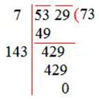 Perfect Square - Number Theory, Quantitative Aptitude Quant Notes | EduRev