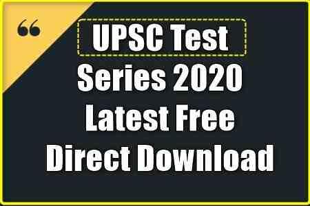 UPSC Test Series 2020 Latest Free Download PDF - (Updated) UPSC Notes   EduRev