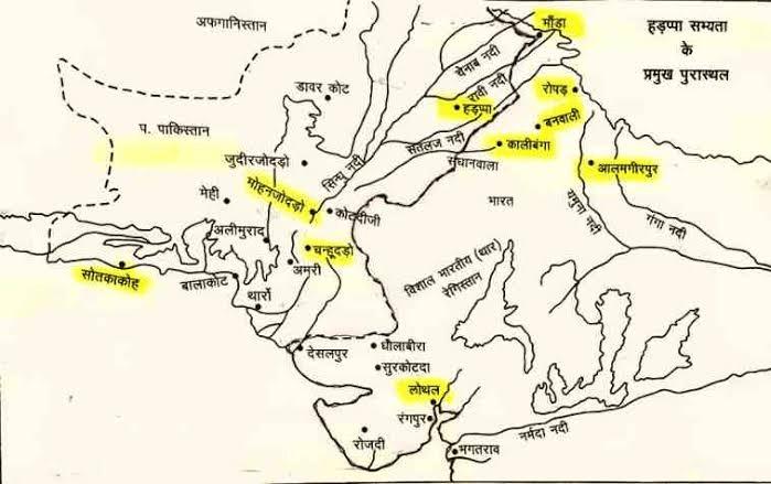 सिंधु घाटी सभ्यता की उत्पत्ति और लेखक Notes | EduRev