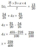 Previous Year Questions - Mixtures and Alligations