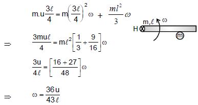 Doc: Angular Momentum Class 11 Notes   EduRev